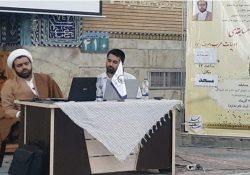 برگزاری مسابقه علمی در رشته ادبیات عرب با شرکت هفت گروه