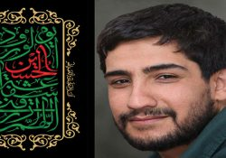 اولین سالگرد عروج هنرمند جهادگر سید محمد ساجدی