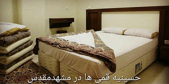 حسینه قمی ها در مشهد مقدس