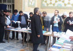 برگزاری نمایشگاه کتاب به مناسب هفته پژوهش