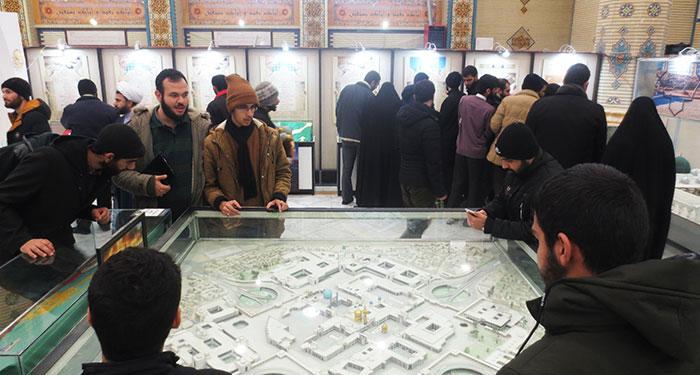 موزه دین و دنیا
