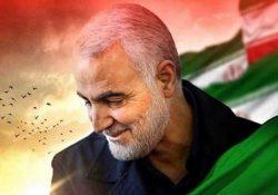 فیلم؛ نگاهی به چهار دهه مجاهدت سپهبد پاسدار شهید حاج قاسم سلیمانی