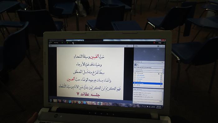کلاس آنلاین اساتید