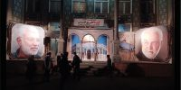 گزارشی از همایش جبهه جهانی شباب المقاومه در مدرسه علمیه معصومیه